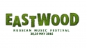 Police urge caution over buying tickets for Eastwood Festival