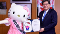 Hello Kitty hired to spread awareness of new Japanese copyright laws