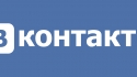 vKontakte launches subscription music service